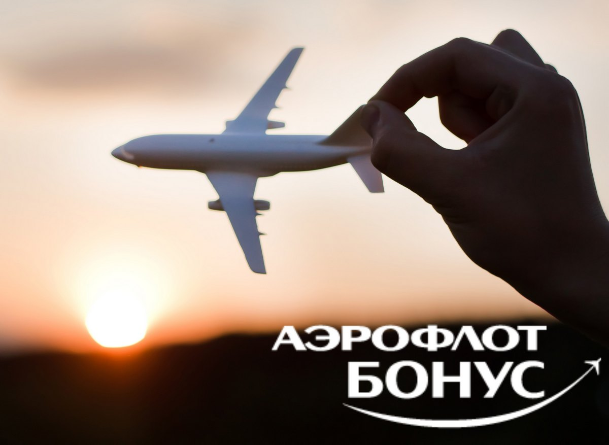 Гостиница «Mirotel is the new Aeroflot Bonus Program partner»