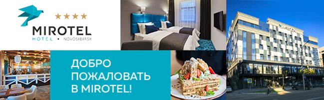 (c) Mirotels.ru